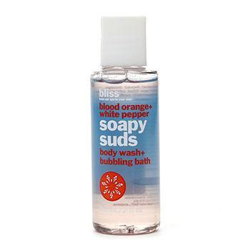 blood orange + white pepper soapy suds2 fl oz (15 ml)