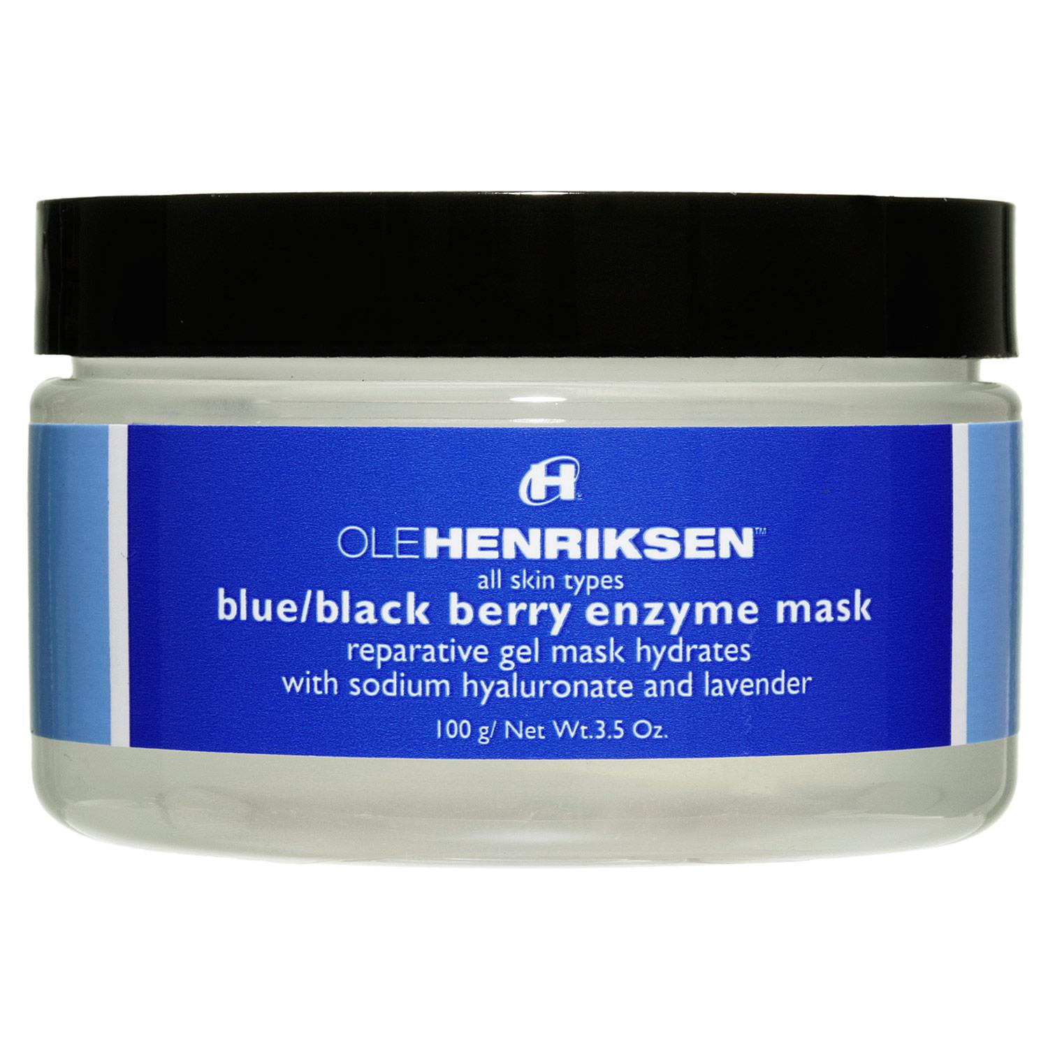 Blue/Black Berry Enzyme Mask