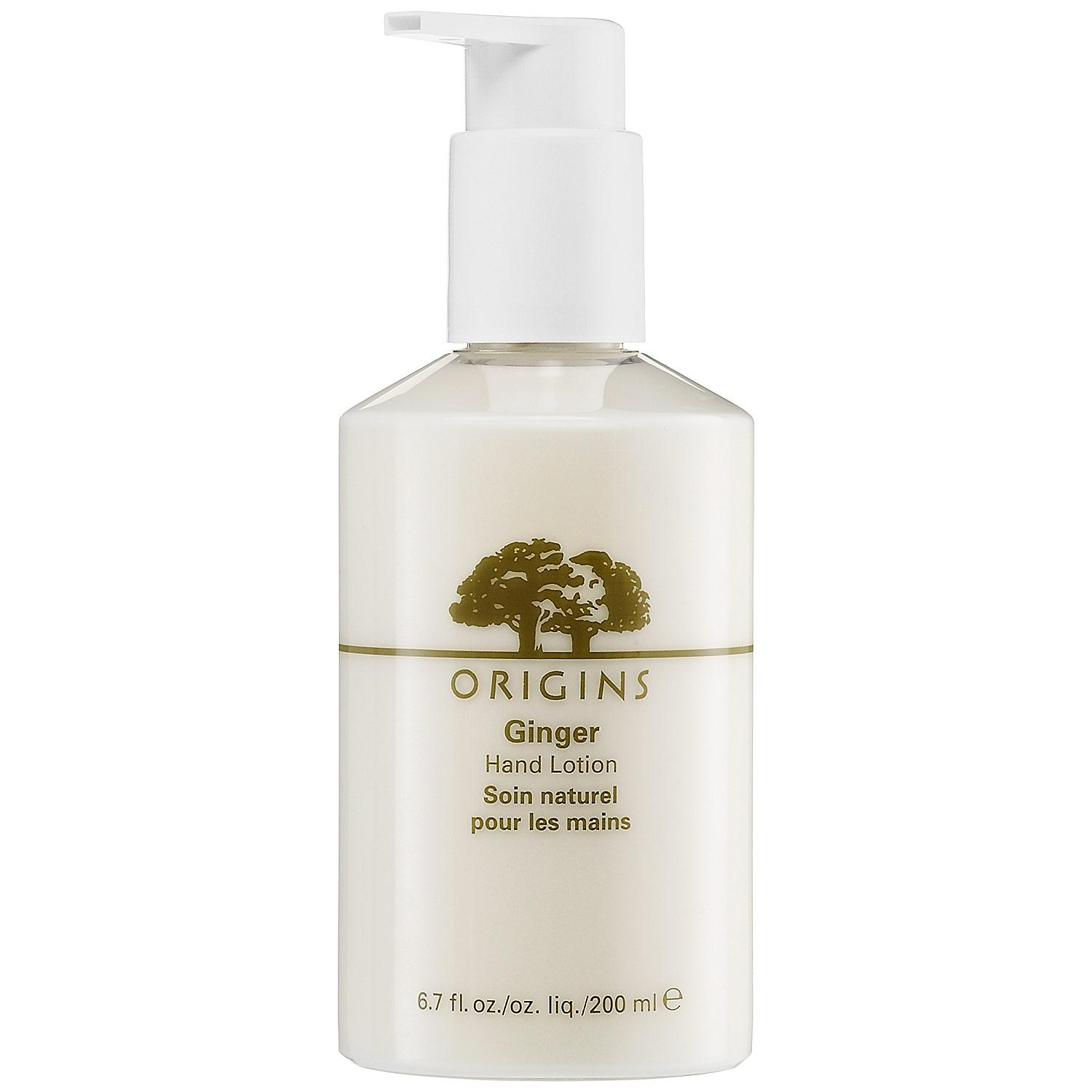 Ginger Hand Lotion