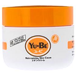 Moisturizing Skin Cream Jar