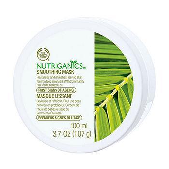 Nutriganics Smoothing Mask3.38 fl oz (100 ml)