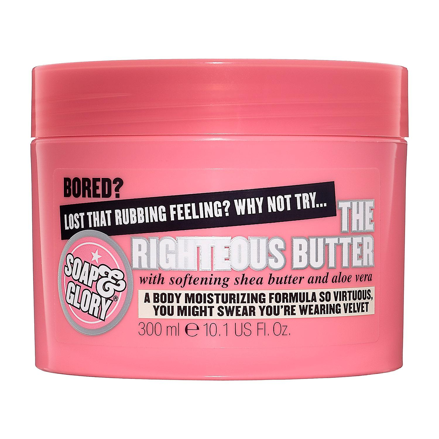The Righteous Body Butter