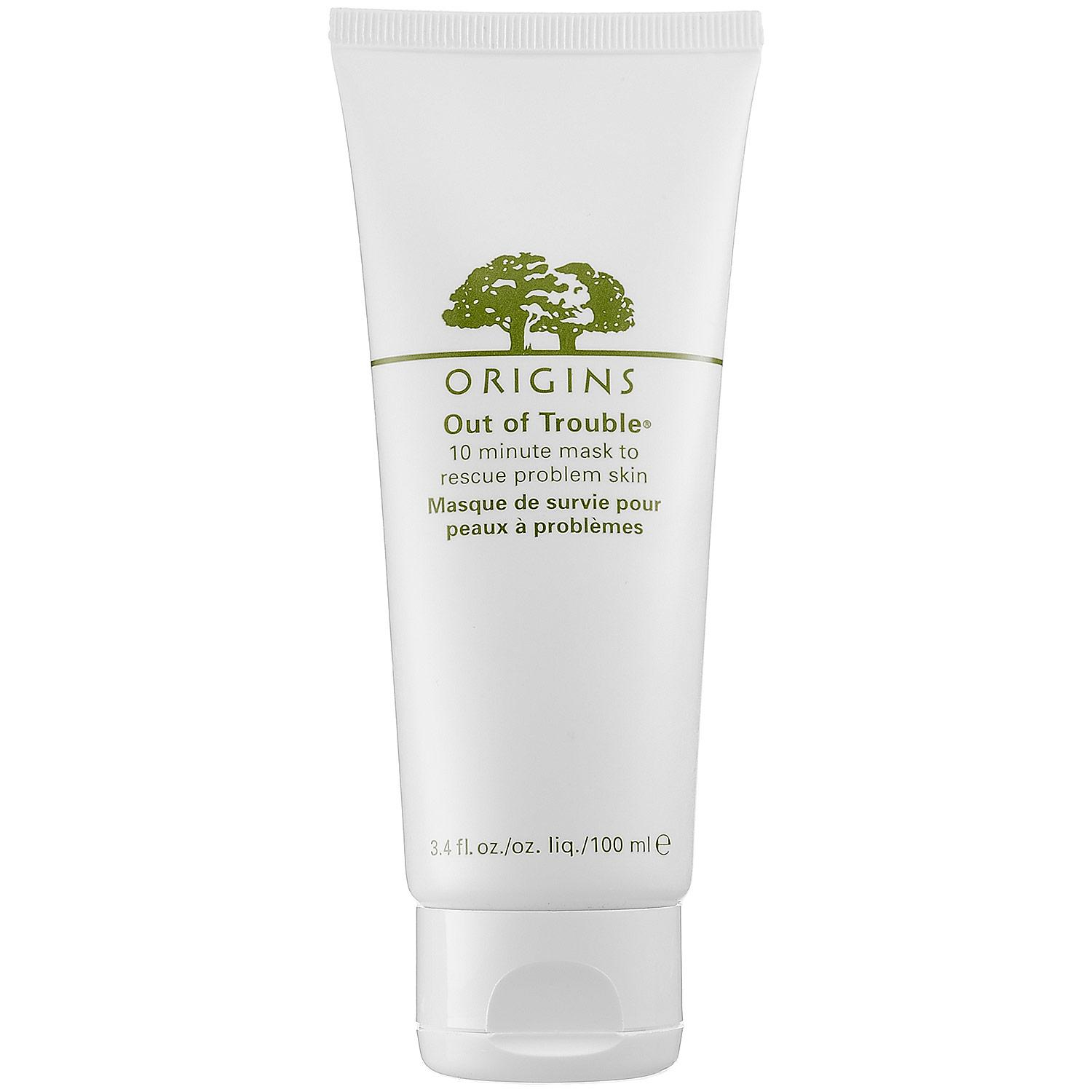 Out Of Trouble™ 10 Minute Mask To Rescue Problem Skin