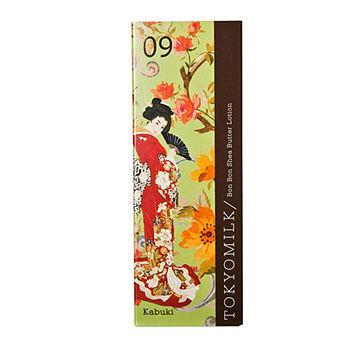 Kabuki Bon Bon Shea Lotion1 ea
