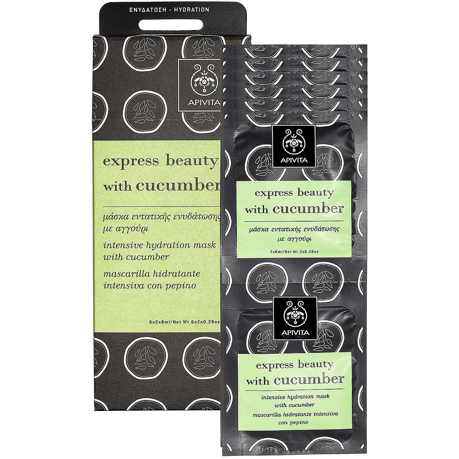 Express Beauty Mask With Cucumber