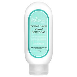 Whipped Body Soap - Tahitain Flower