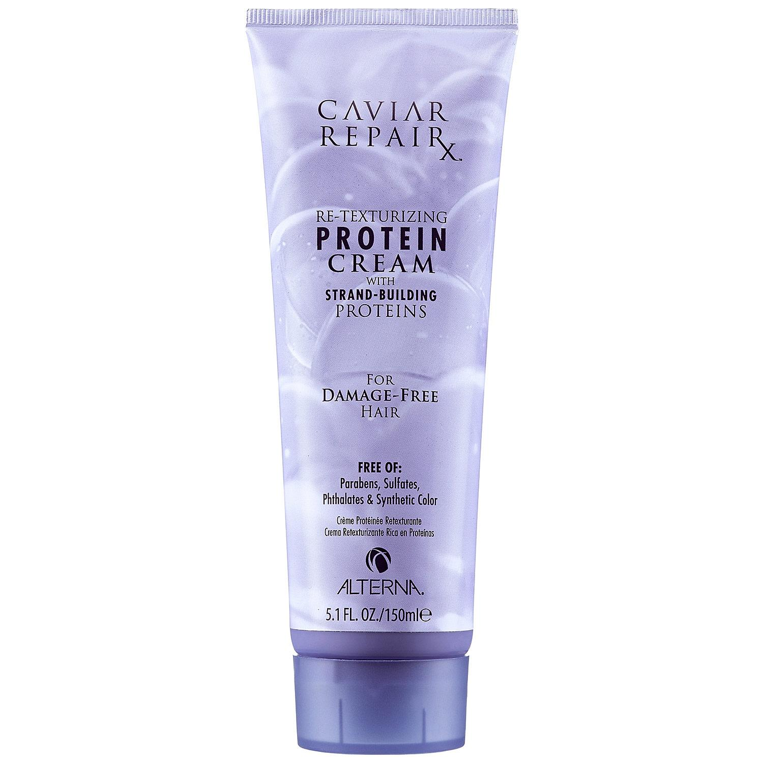 Caviar Repair RX Re-Texturizing Protein Cream