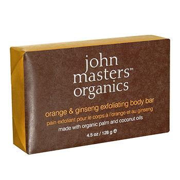 Orange & Gingseng Exfoliating Body Bar 4.5 fl oz